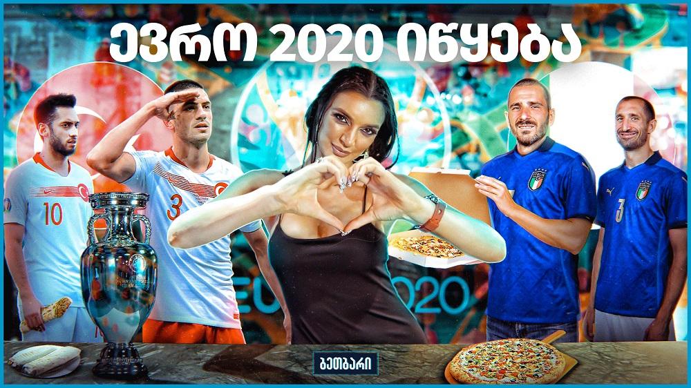 ბეთბარი – ევრო 2020 იწყება